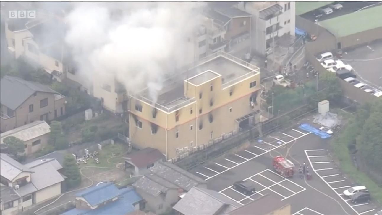 京都アニメーションが火災発生